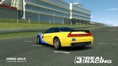 Spoon NSX-R (Back)