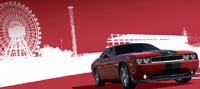 Series V8 Muscle Hustle