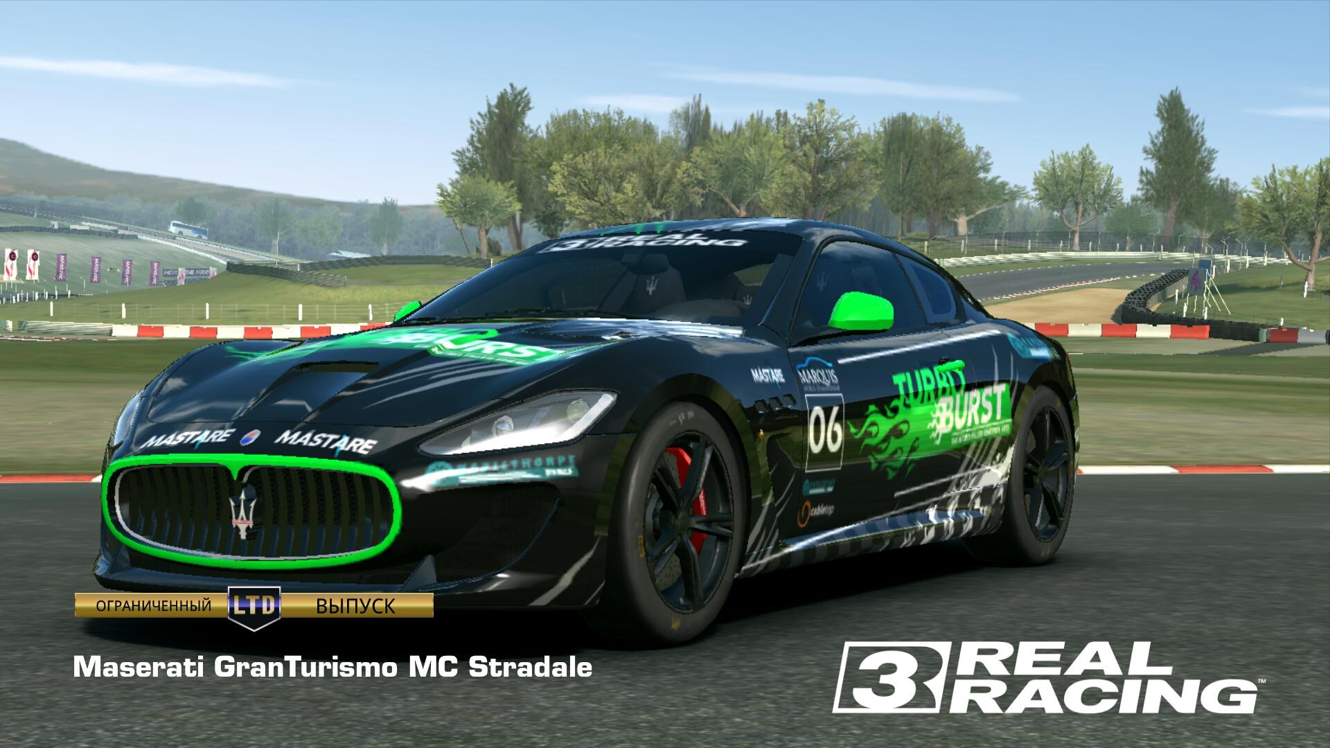 Showcase Maserati GranTurismo MC Stradale Limited