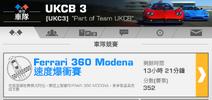 UKC3 18th