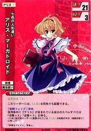 Alice0600