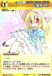 Alice0609