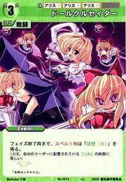 Alice0614