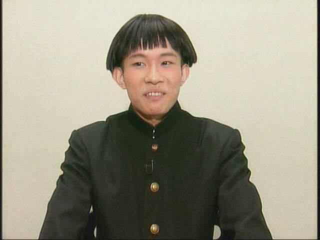 Asian male stereotype