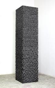 Phacthoraal Obelisk