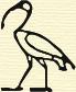 Ibis-logo-small