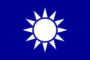 Old asgarnia flag