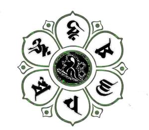 Sanskriit-Mah symbol