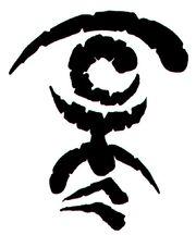 Kobalos's symbol