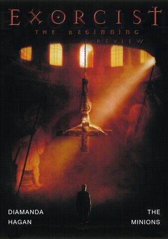 File:Exorcist poster 2.jpg