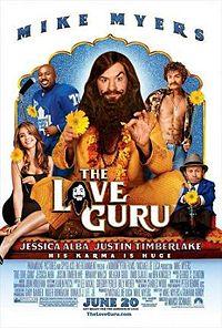 קובץ:The Love Guru (2008).jpg