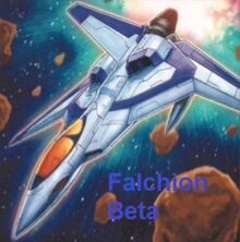Falchion Beta