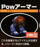 R・TYPE ⊿ POW