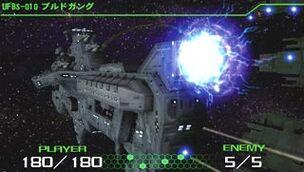 Heimdall Positron Gun