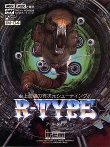 R-Type 1989