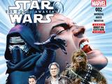 Звёздные войны: Пробуждение Силы, часть 2