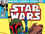Звездные войны, выпуск 68: Поиски начинаются