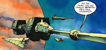 Galaxy-gun-2