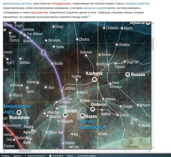 Карта эскиз