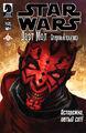 Star Wars - Darth Maul - Death Sentence -1 01.jpg