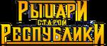 KOTORcomics-Logo