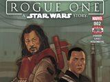 Звёздные войны: Изгой-один, часть 2