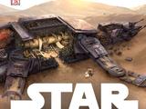 Звёздные войны: Полный путеводитель по мирам (2016)