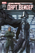 Star Wars Darth Vader Vol 1 2