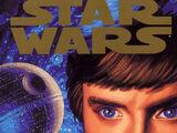 Звёздные войны: Новая надежда - Специальное издание