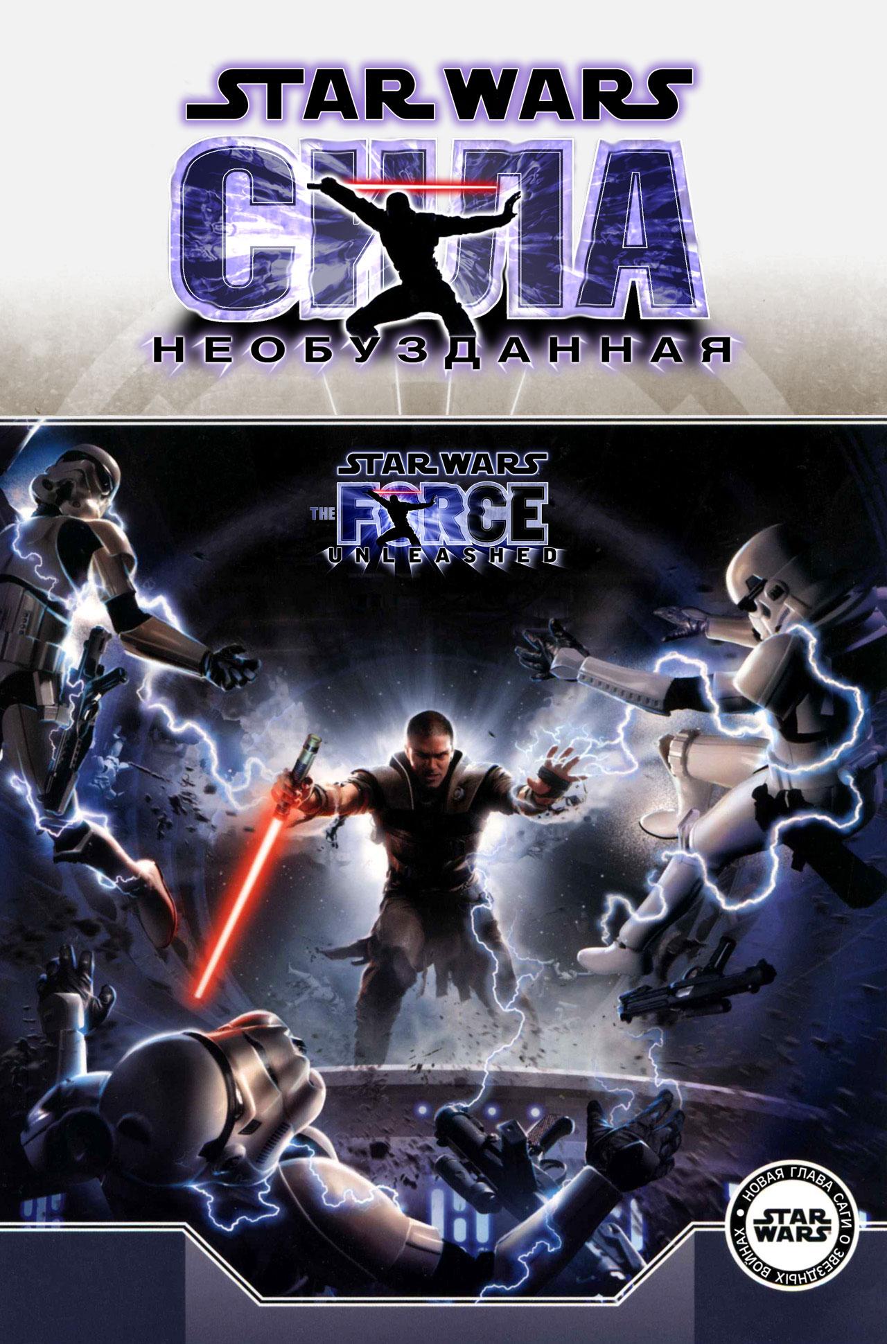 Игры звездные войны на дисках компьютерный игра черепашки ниндзя