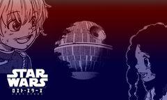 Thane Ciena Death Star