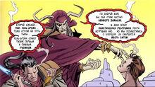 Рагнос, Экзар и Улик