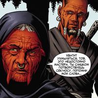 Old Sith DOTJ