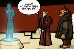 Ask Ask Anakin