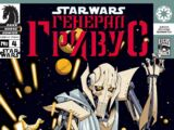 Звёздные войны: Генерал Гривус, часть 4
