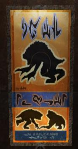 Rancor poster