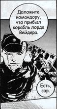 ЭндикоттАнимеМанга