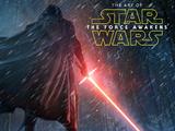 Искусство «Звёздных войн»: Пробуждение Силы