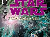 Звёздные войны. Заря джедаев 4: Шторм Силы, часть 4