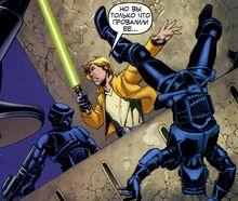 Luke against storm commandos