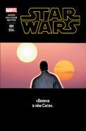 Star Wars 001-000K