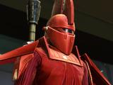 Имперская гвардия