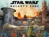 Звёздные войны: Край галактики