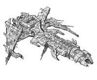 Разведывательный корабль Исследовательского Корпуса