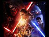 Звёздные войны. Эпизод VII: Пробуждение Силы