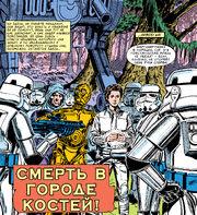 Leia in captivity SW69