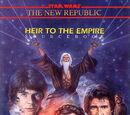 Справочник по «Наследнику Империи»