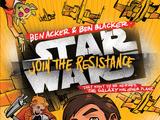 Присоединяйся к Сопротивлению