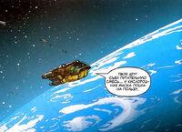 Arkania space