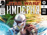 Звёздные войны. Империя 27: «Генерал» Скайуокер, часть 2